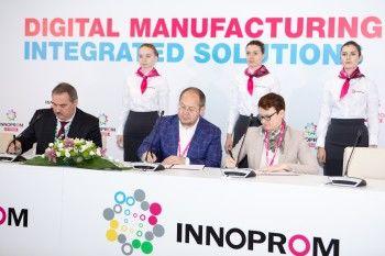 Управляющая компания туркластера «Гора Белая» подписала два важных соглашения на ИННОПРОМе