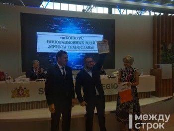 Обучение в любой бизнес-школе мира: ЕВРАЗ в восьмой раз поддержал студентов в конкурсе проектов «Минута технославы»
