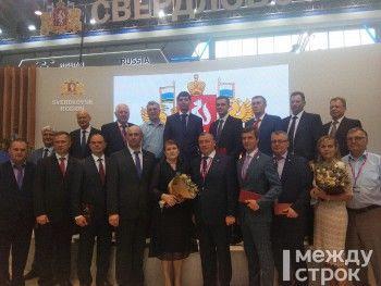На ИННОПРОМе наградили лучших металлургов Нижнего Тагила