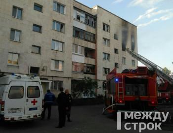 Следователи назвали причину взрыва в доме по Черноисточинскому шоссе в Нижнем Тагиле