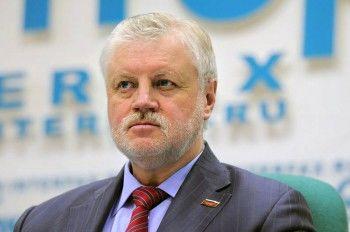 Лидер «Справедливой России» Сергей Миронов предложил присвоить Нижнему Тагилу звание «Город военно-трудовой славы»