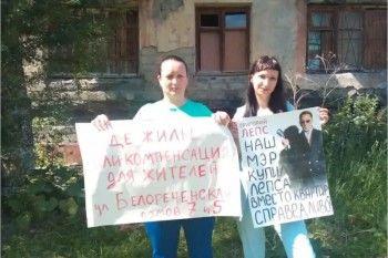 Жительницы аварийного дома в Серове спели для мэра города песню Лепса «Я тебе не верю!» (ВИДЕО)
