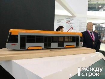 Три инновационных низкопольных трамвая поедут по Нижнему Тагилу уже в 2020 году