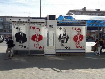 В Каменcке-Уральском создали «граффити-каре» с Путиным, Медведевым, Песковым и патриархом Кириллом