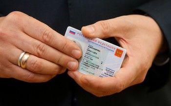 Правительство разрешило пользоваться бумажными паспортами «до гробовой доски»