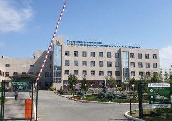На госпитале Тетюхина обновили вывеску, добавив имя его создателя