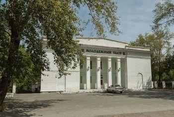 Мэрия Нижнего Тагила ищет подрядчика для ремонта кровли Молодёжного театра