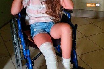 В Свердловской области ребёнок получил рваные раны ног после падения с качели