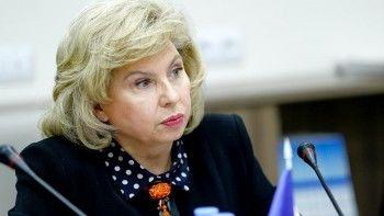 В России могут ввести неприкосновенность участников журналистских расследований