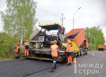 В Нижнем Тагиле улицу Челюскинцев полностью отремонтируют в рамках нацпроекта «Безопасные и качественные автомобильные дороги» к Дню города