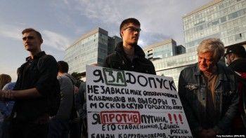 Силовики пришли с обысками к кандидатам в Мосгордуму накануне несогласованного митинга
