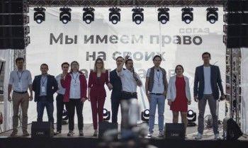 Независимым кандидатам в депутаты Мосгордумы зачли более 5 тысяч подписей, ранее признанных недействительными