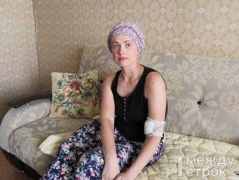 «Про мой диагноз врачи рассказали маме, мне не стали». 33-летняя тагильчанка не получила помощи депутата и надеется на неравнодушие тагильчан
