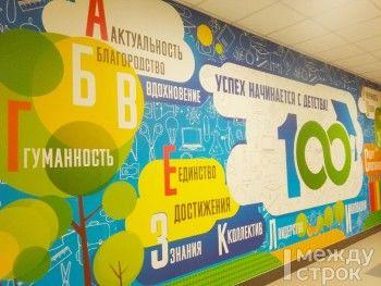 В новой школе №100 появятся игровые комнаты и спальни для ослабленных детей