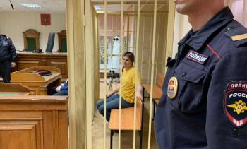 Арестован блогер, призывавший применять насилие в отношении детей росгвардейцев