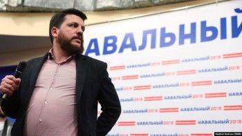 РБК: Основным подозреваемым по делу против ФБК проходит Леонид Волков