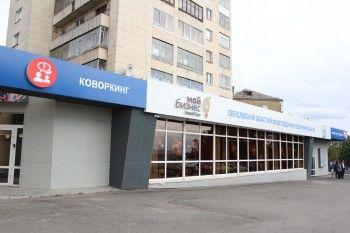 В Нижнем Тагиле накануне Дня города открыли уникальный центр для поддержки предпринимателей со всего Горнозаводского округа