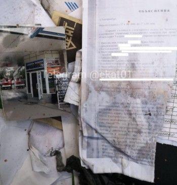 В лесу под Екатеринбургом нашли свалку уголовных дел (ФОТО)