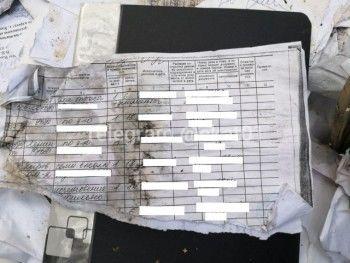 Прокуратура начала проверку по факту выброшенных на свалку документов из уголовных дел