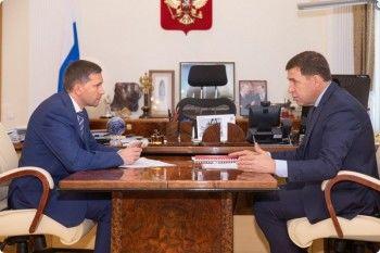 Евгений Куйвашев обсудил с главой Минприроды проект улучшения экологической обстановки в Нижнем Тагиле на 2 млрд рублей