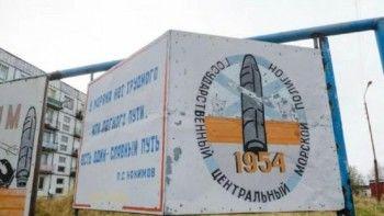 Росгидромет: Уровень радиации после взрыва под Архангельском был превышен в 4–16 раз
