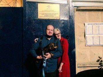 Сотрудник ФБК Георгий Албуров вышел на свободу после десяти суток ареста