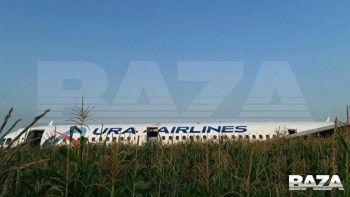 Пофакту аварийной посадки самолёта «Уральских авиалиний» возбуждено уголовное дело