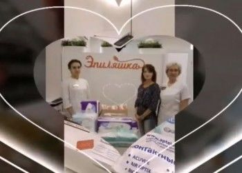 Команда студии «Эпиляшка-НТ» присоединилась к «Доброму челленджу» АН «Между строк» для помощи неизлечимо больным детям