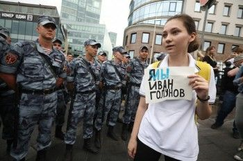 Инициаторы марша в поддержку Ивана Голунова объявили сбор средств на выплату штрафов задержанных участников акции