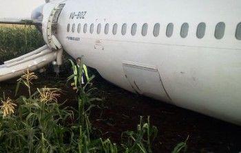 Пассажиры аварийно севшего в поле самолёта «Уральских авиалиний» начали получать компенсации