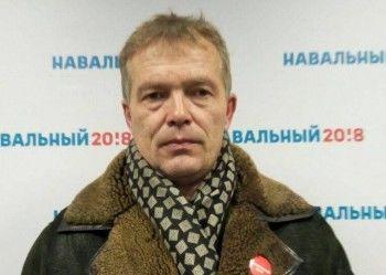 Жителю Екатеринбурга назначили 100 часов обязательных работ за пост про митинг в Москве
