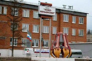 В Свердловской области из-за горного удара обрушилась шахта