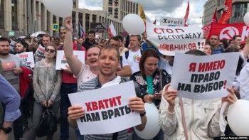 «У такой страны нет будущего»: российские учёные потребовали прекратить дело омассовых беспорядках 27июля