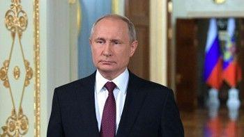 Путин поручил подготовить «симметричный ответ» на испытание США крылатой ракеты