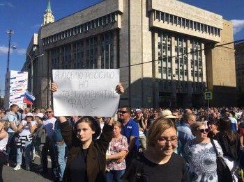 МВД: На митинг-концерт в честь флага РФ пришло 100 тысяч человек