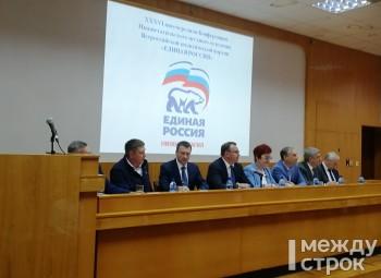Члены «Единой России» определились с кандидатом на пост спикера думы Нижнего Тагила