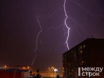 В Нижнем Тагиле продлили штормовое предупреждение