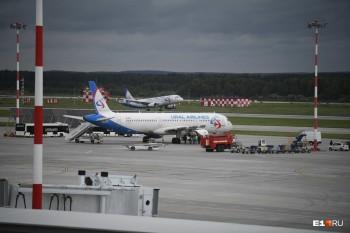 Прокуратура начала проверку после аварийной посадки самолёта «Уральских авиалиний» в Кольцово