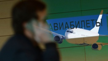«Известия» анонсировали повышение цен на авиабилеты на 10 процентов