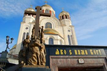 В Екатеринбурге осквернили памятник семье Николая Второго у Храма-на-Крови (ФОТО)