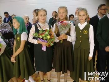 Ученики православной гимназии встретили День знаний в новом «губернаторском» спортзале