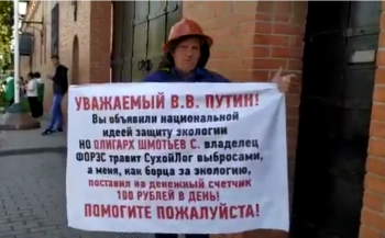 В Москве задержали свердловского пенсионера, который во время одиночного пикета стучал каской по двери резиденции Путина (ВИДЕО)