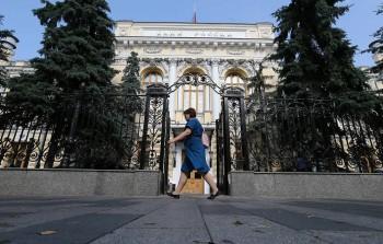 Центробанк снизил ключевую ставку до7% годовых