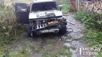 В селе под Нижним Тагилом у многодетной семьи сожгли Hummer и «девятку». Хозяева автомобилей обвиняют соседей в мести за закрытие нелегальной лесопилки