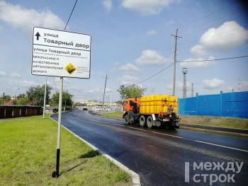 В Нижнем Тагиле отремонтированы 11 улиц в рамках нацпроекта «Безопасные и качественные автомобильные дороги»