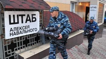 Число городов, где проходят обыски вштабах Навального, возросло до39