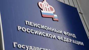 В Москве завели дело о мошенничестве с пенсионными накоплениями более 500 тысяч россиян