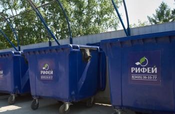 Мне пришла претензияпо долгам за мусор от «Рифея», что делать? Инструкция юриста от АН «Между строк»