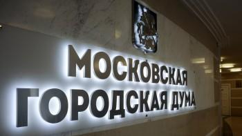 Провластные кандидаты в Мосгордуму потратили на выборы в девять раз больше кандидатов от оппозиции
