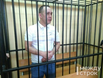 Облсуд оставил в силе приговор убийце хоккеиста Александра Чумарина